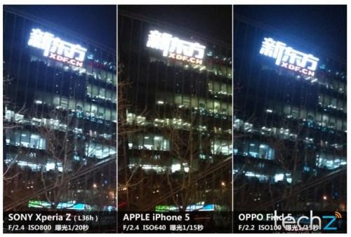 so-sanh-camera-xperia-z-oppo-find-5-va-iphone-51